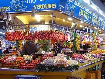 サンタカタリナ市場
