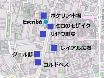 ランブラス通り マップ