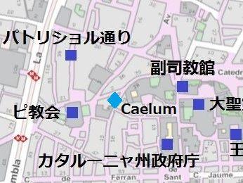ゴシック地区 マップ