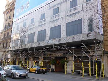 ホテル アベニダ パラセ