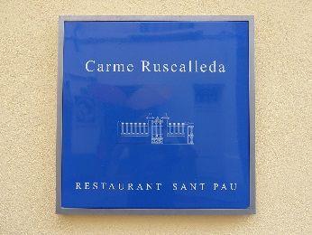 サンパウ 高級レストラン